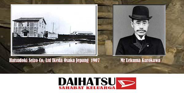 Hatsudoki Seizo Co Ltd Japan